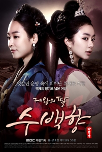 Subaekhyang (Korean Historical Drama) Forum